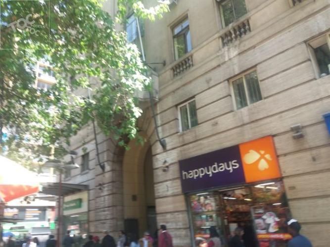 Metro Universidad de Chile - Ahumada